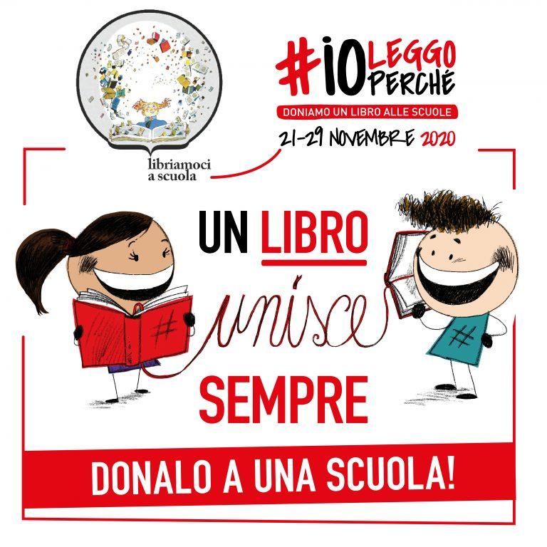 #ioleggoperché: dona un libro alla scuola!